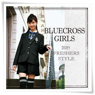 BLUECROSS girls 卒服 2019