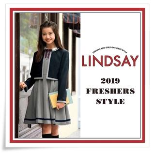 Lindsay 卒服 2019
