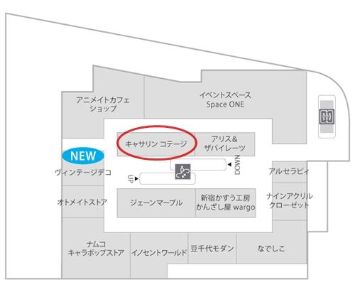 新宿マルイアネックス6Fフロアマップ