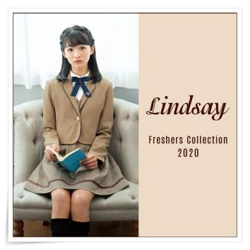 Lindsay 卒服 2020